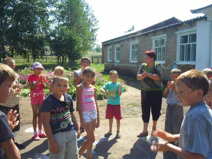 инструкция 1 дорога домой для детей в лагере img-1